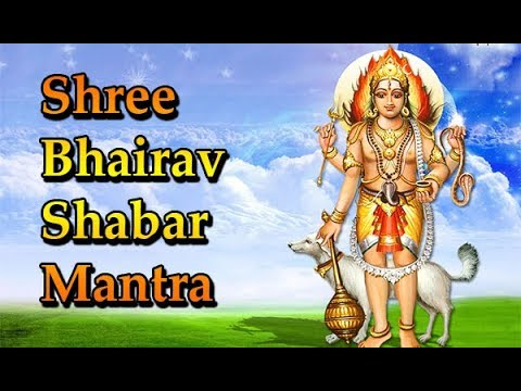 Bhairav Shabar Mantra For Sudden Wealth |Most Popular Mantra |Wealth Unexpected