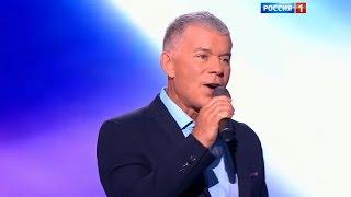 Олег Газманов Ненаглядная Субботний вечер от 05 11 16