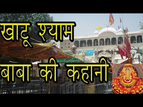 Ramkrishna Shastri Ji Bhagwat Katha Bhalswa Deri Delhi #Parveen Production House