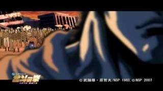 真救世主伝説 北斗の拳 ラオウ伝激闘の章 thumbnail