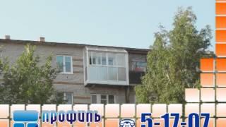 Реклама Промальп, Балконы 201305 720х576 DV)(, 2013-05-18T14:02:58.000Z)