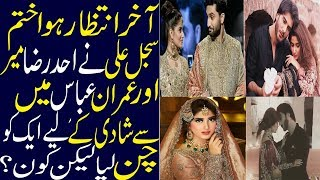 Sajal Ali Is Going To Marry With Imran Abbas Or Ahad Raza Mir?|HD Vedio|Hindi|Urdu|