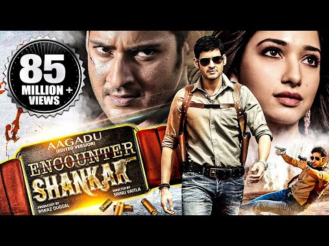 Aagadu (Hindi Dubbed) Edited Version |...