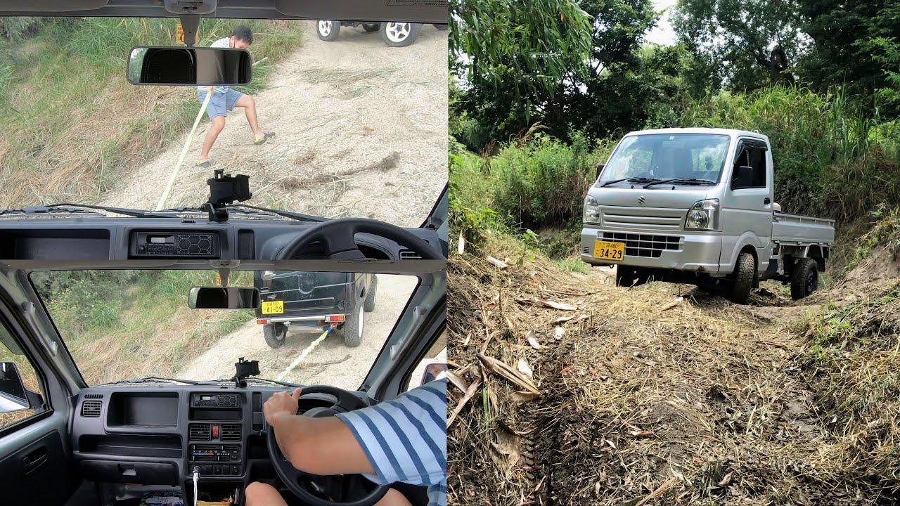開拓された新たな道を攻めて介護される軽トラ Suzuki Carry Mini Truck 4x4 Off Road