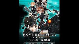 Психопаспорт 1 сезон 3 эпизод HD 720