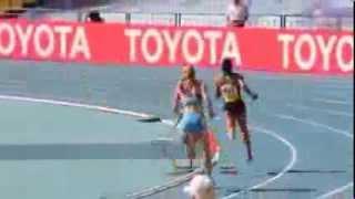 Эстафета 4х400 м квалификация ЧМ по лёгкой атлетике 2013