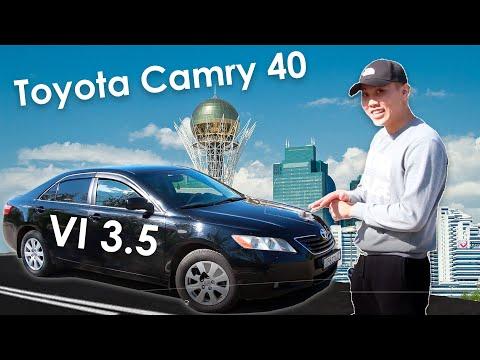Toyota Camry 40 (двигатель 3.5)   - обзор от владельца