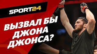 Гамзатов – после первой победы в UFC / ЕГО ГОТОВИЛИ МОИ ТРЕНЕРА