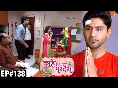 Kahe Diya Pardes | 29th August Episode Update 138 | Zee Marathi | Sayali Sanjeev, Rishi Saxena