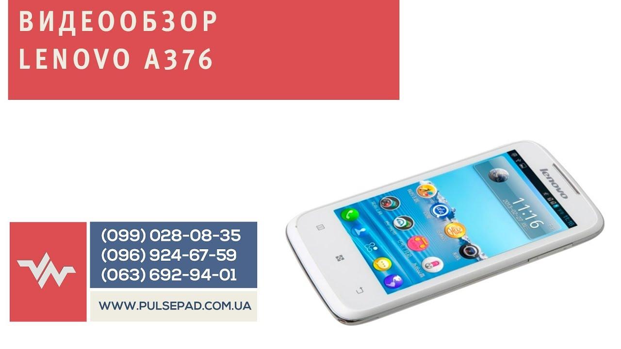 Купить смартфоны lenovo онлайн в интернет-магазине сокол. Профессиональная консультация ☎ (044) 277-3345 ✓гарантия качества ✓ доставка по украине.