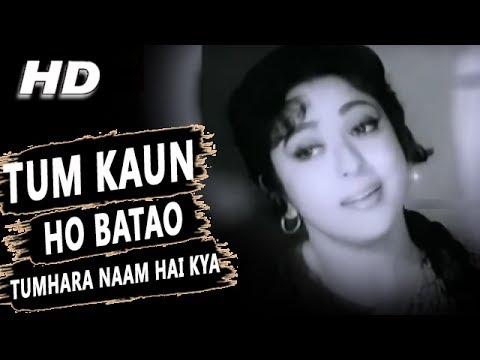 Tum Kaun Ho Batao Tumhara Naam Hai Kya | Lata Mangeshkar | Aasra 1966 Songs | Mala Sinha