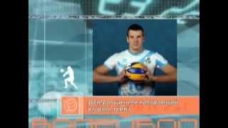 Азбука волейбола (часть 1)