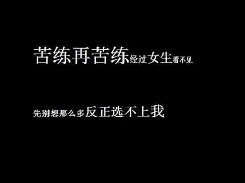 香草把噗 with lyrics