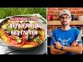 Бърза веган пица без глутен | vlog_004