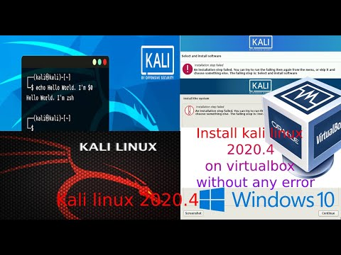 How to install Kali Linux 2020 4 in VirtualBox without any error | complete Guide for beginners.