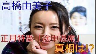神がついてる 高橋由美子と酒 https://www.youtube.com/watch?v=WQ7wSBX...
