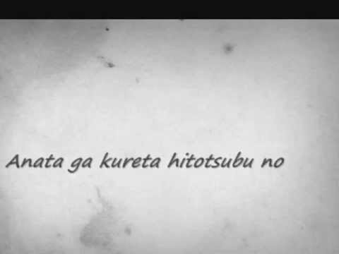 Voice Of Butterfly - Anna Tsuchiya - Lyrics