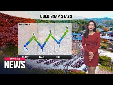 [Weather] Seoul Sees Coldest Temperature Of Season So Far