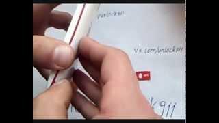 Prestigio MultiPhone 3540 DUO - Pазлочка от оператора. Unlocking