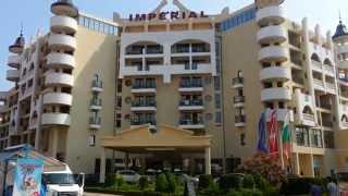 Болгария. Солнечный берег. Imperial hotel. 2013.(Обзор гостиницы Imperial на Солнечном берегу., 2014-08-30T10:01:50.000Z)