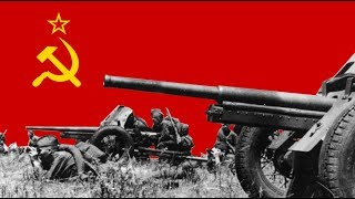 Download Марш сталинской артиллерии! Song of The Artillerymen! Song of Stalin's Artillery! (English Lyrics) Mp3 and Videos