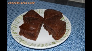 Eggless Whole Wheat Chocolate Cake || Eggless Whole Wheat Chocolate Cake ||  Cake in Pressure Cooker