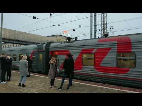 258 поезд Москва-Санкт-Петербург. Бюджетный вариант.  2 ноября 2018