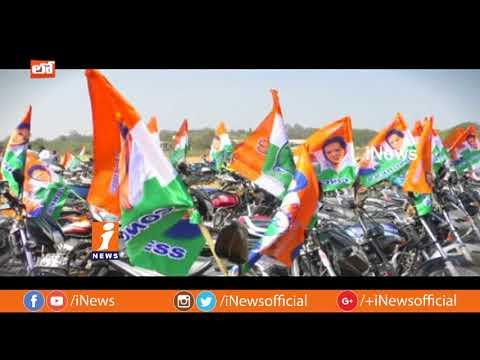 Kasula Balaraju Vs Malyadri Reddy For Congress Banswada Ticket   Loguttu   iNews