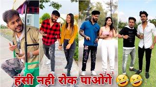 Team Oye Indori Comedy Videos | LOCKDOWN SPACIAL Tik Tok Funny Videos | Funny Reels Maja