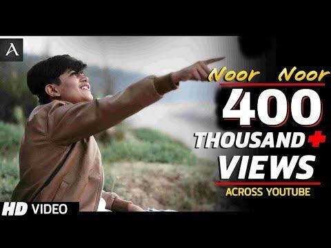 Noor Noor chadva Dene|| Ankit Kheni || New Gujrati Song Video 2018