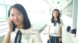 匯知中學2016-2017學生會一號候選內閣Apex宣傳片