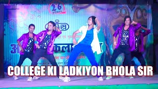 College Ki Ladkiyon Sam & Dance Group  Dehari On Sone ( Rohatas ) Bihar