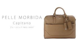 ペッレモルビダ ブリーフケース PMO-CA007 PELLE MORBIDA Brief Bag(1room) Capitano