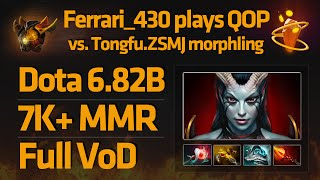IG.Ferrari_430 plays QOP vs. TongFu.ZSMJ Morphling [6.82b   Full VOD]