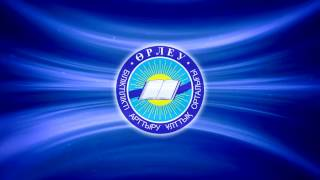 MANNEQUIN CHALLENGE от Филиала АО НЦПК Өрлеу по Карагандинской области