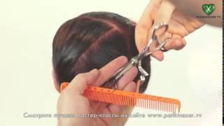 Модельная женская стрижка на короткие волосы.