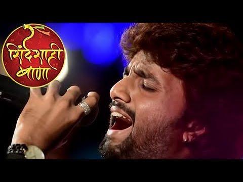 """Adrash Shinde Says """"Ud Jayega Ek Din Panchhi """" - Favorite Qawwali Sung By My Grandfather"""