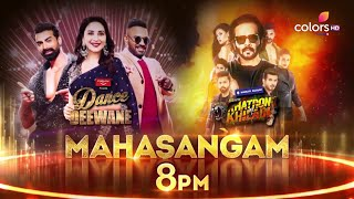 Khatron Ke Khiladi  Dance Deewane Mahasangam  Arjun-Harsh Shocked