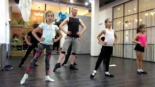 Урок хореографии. Авторская школа танцев
