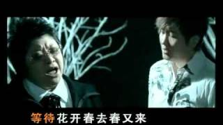 Sun Nan (孙楠) & Han Hong (韩红) - Endless Love (美麗的神話) Mp3