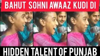 Little Girl singing PHOTO SONG || Singga || Zindagi hai tere naam||Khan Saab ||Tik Tik viral Nazdeep