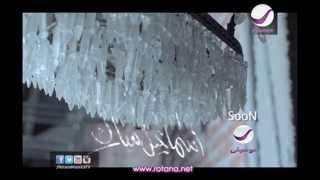 اسماعيل مبارك - كذا الدنيا .. قريبا | Ismail Mubarak - Kaza Al Donya.. Soon