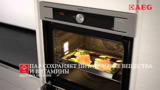 видео Сравнение духовых шкафов премиум класса / Бытовая техника / Коллективный блог