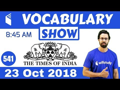 8:45 AM - The Times Of India Vocabulary with Tricks (23 Oct, 2018) | Day #541