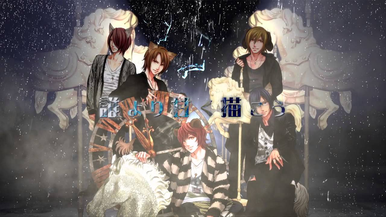 Root Five Merry Go Round Music Video イラストver Youtube