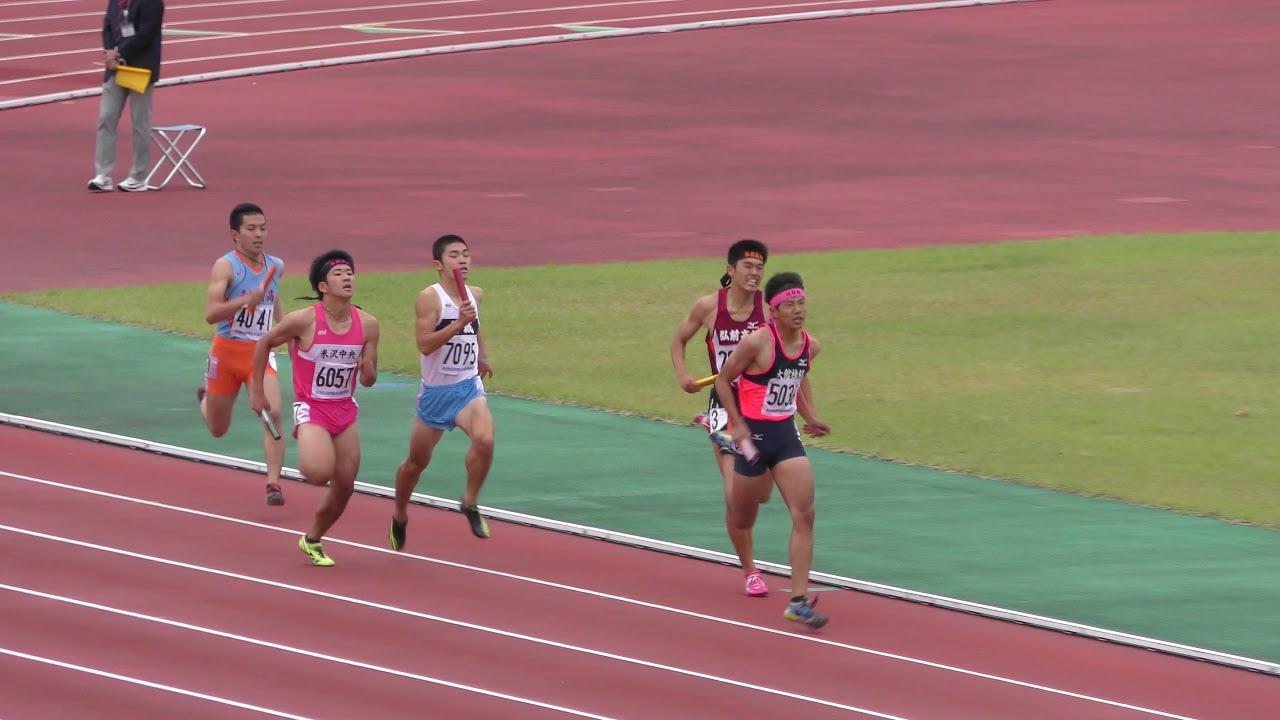 2018 東北高校新人陸上 男子4×400mR 予選2組 - YouTube