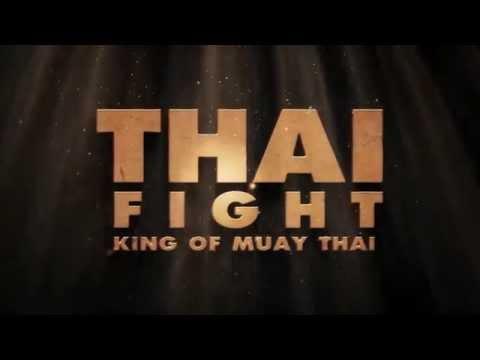 ขอเชิญชมถ่ายทอดสด Thai Fight 100 ปี นราธิวาส   เสาร์นี้ 18.20 น.