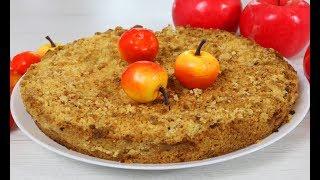 КРАМБЛ ! Английский Яблочный Пирог ! Простой рецепт