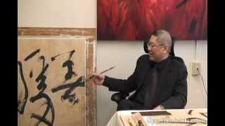 Lampo Leong: History Behind the Art of Chinese Calligraphy