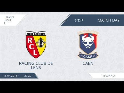 AFL18. France. Ligue 1. Day 5. Racing Club de Lens - Caen